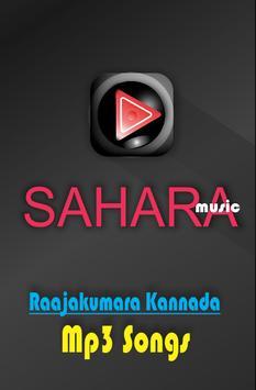 Raajakumara Kannada Mp3 Songs apk screenshot