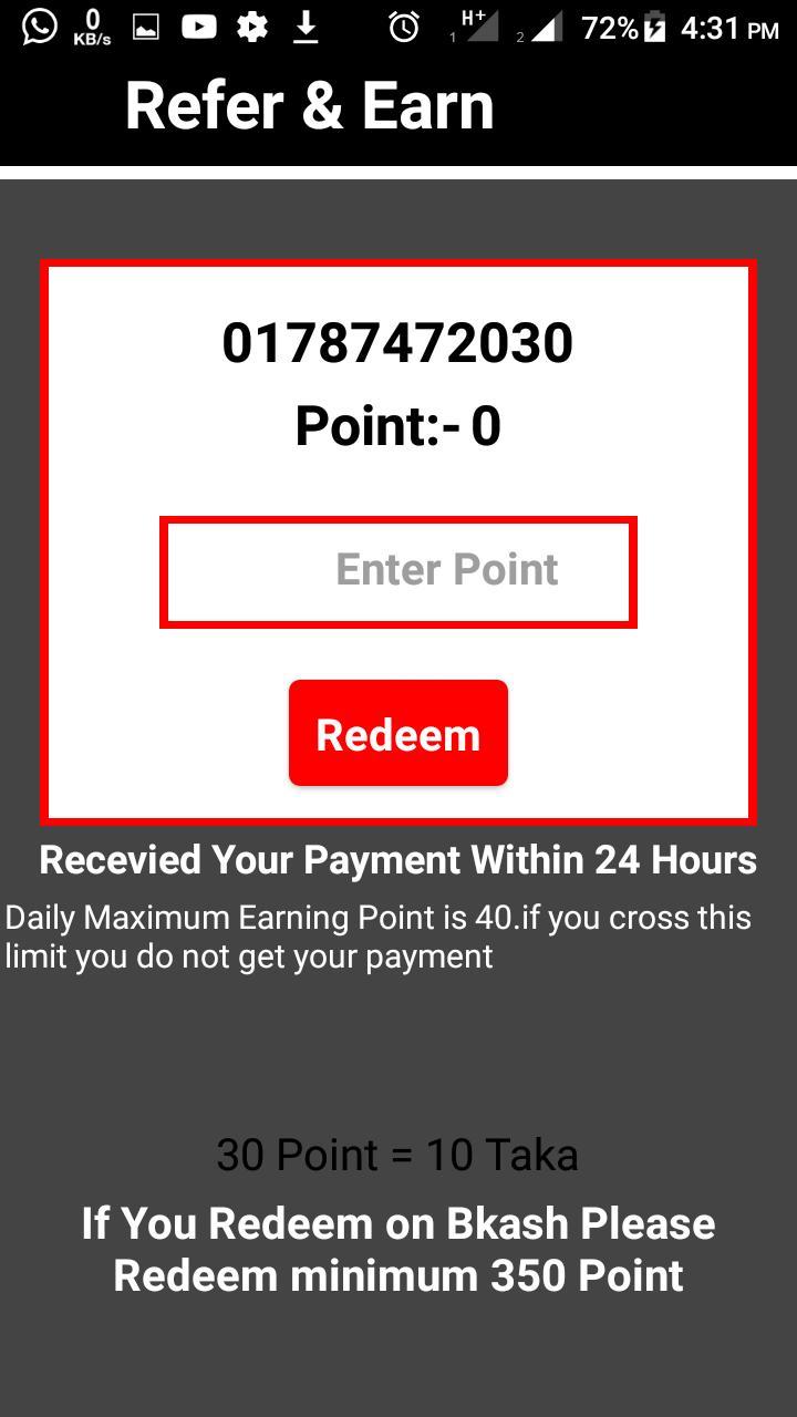 Bkash Limit Check