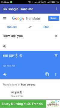 google translate in hindi download