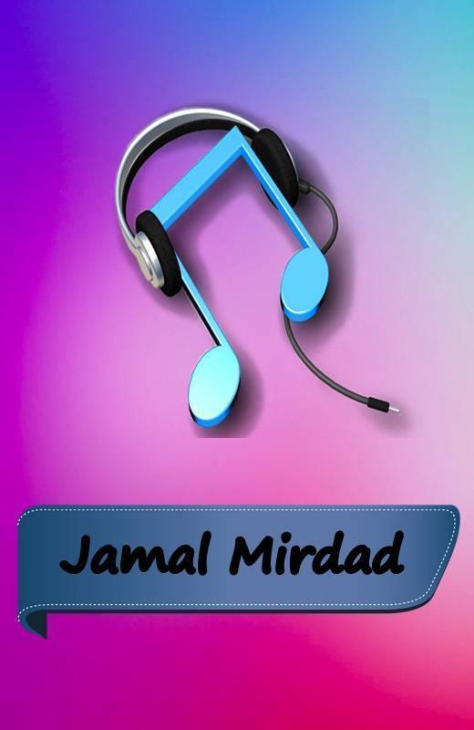 Lagu Jamal Mirdad Mp3 Lengkap For Android Apk Download