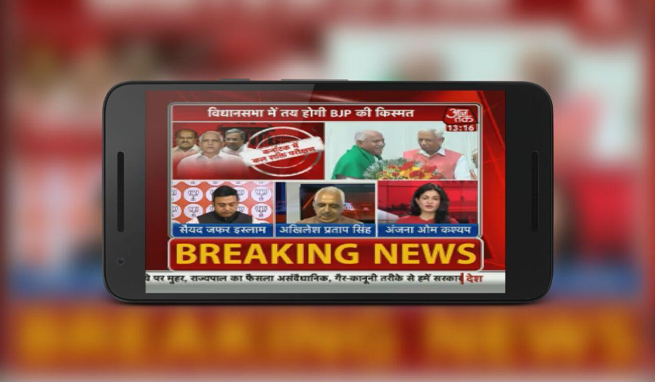 Aajtak TV Hindi News Live|Hindi News Channel Live for Android - APK