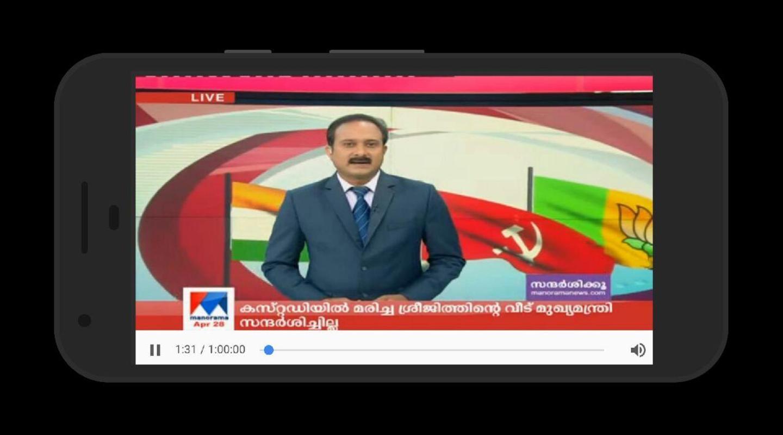 Asianet News: Latest Malayalam news | Live TV | Kerala