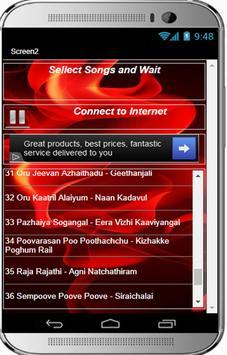 ILAYARAJA Hit Songs screenshot 1