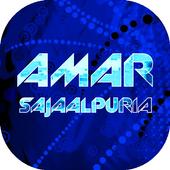 All of AMAR SAJAALPURIA Songs icon
