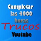 completar las 4000 horas de Youtube icon