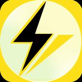 Free Electricity Formulas icon