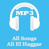 All Songs Ali El Haggar icon