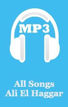 All Songs Ali El Haggar poster