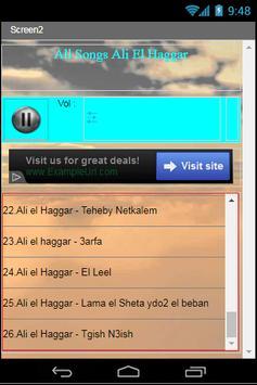 All Songs Ali El Haggar apk screenshot