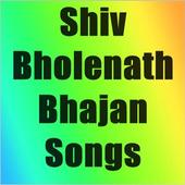 Shiv Bholenath Bhajan Songs icon