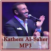 All Songs KADIM AL SAHIR icon