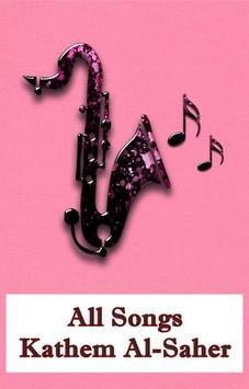 All Songs KADIM AL SAHIR poster