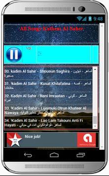 All Songs KADIM AL SAHIR screenshot 2