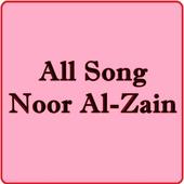 All Songs Noor Al-Zain icon