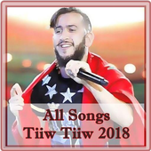 All Songs Tiiw Tiiw icon