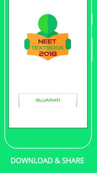 NEET Gujarati Book screenshot 2