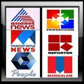Asianet News live TV   Asianet   Asianet news live icon