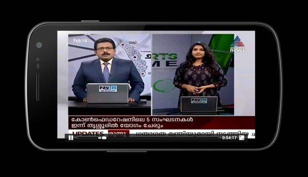 Asianet News live TV   Asianet   Asianet news live screenshot 3