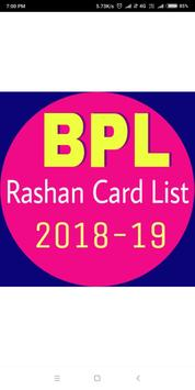 All India New BPL List 2018-19 1 2 (Android) - Download APK