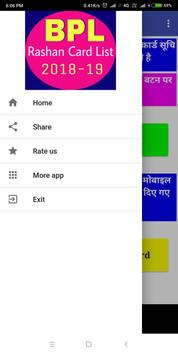 All India New Bpl List 2018 19 Apk App Free Download For