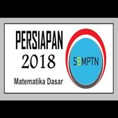 SBMPTN 2018 # MD17 icon