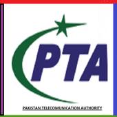 Mobile Verification PTA icon