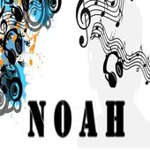 Kumpulan Lagu Terbaik NOAH icon