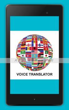 Voice Translator - Speak and Translate 7 languages APK Download ...... Voice Translator - Speak and Translate 7 languages apk screenshot
