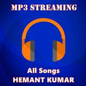 Hemant Kumar Songs icon