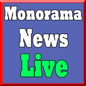 Manorama news live | malayalam news | kerala news for