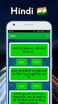 WhatsFun - Best Status For Whatsapp screenshot 3