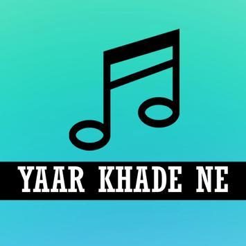 YAAR KHADE NE - Dilpreet Dhillon Full Songs poster