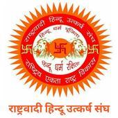 Rastravadi Hindu Utkarsh Sangh icon