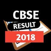 Exam Result 2018 icon