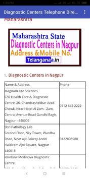 Diagnostic Centers Telephone Directory in india screenshot 1