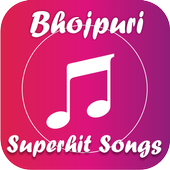 Bhojpuri Superhits Songs 2017 icon