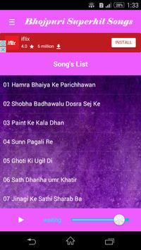 Bhojpuri Superhits Songs 2017 screenshot 1