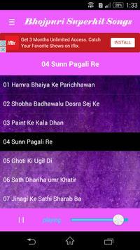 Bhojpuri Superhits Songs 2017 screenshot 2