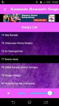 KANNADA ROMANTIC LOVE SONGS apk screenshot