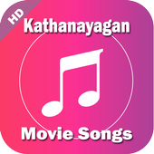Songs of Kathanayagan icon