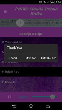 Songs of PELLIKI MUNDU PREMA KATHA apk screenshot