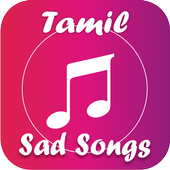TAMIL SAD SONGS icon