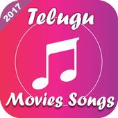 Telugu Movies Songs 2017 icon