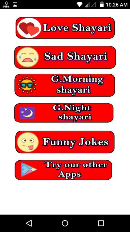 shayari world 2018 for android apk download
