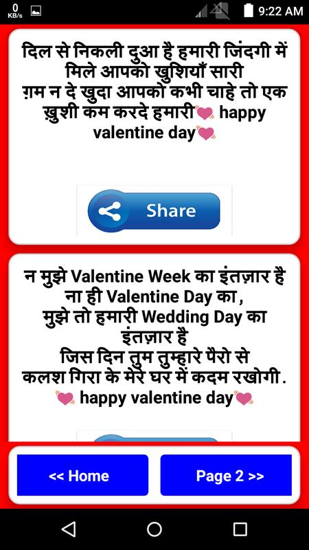 valentine week sms messages