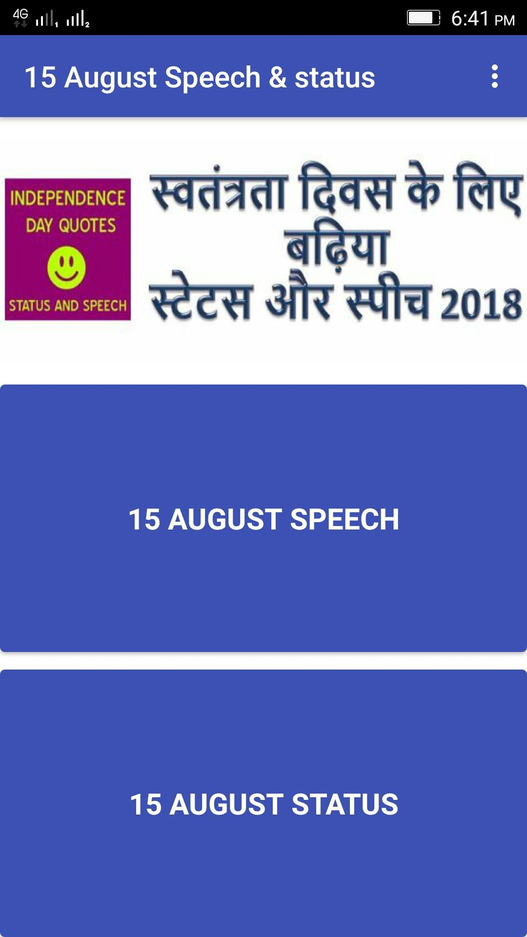 15 August Shayri & Speech(independence day status) for
