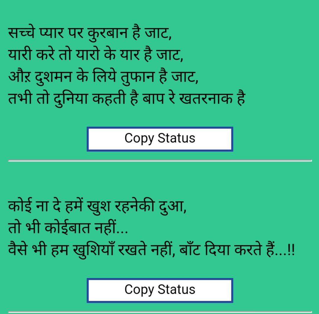 Dhakad Jaat status for Android - APK Download