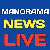 Manorama News live| malayalam news| kerala news for Android