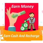 big rewards icon