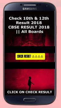 INDIA ALL BOARD RESULT 2018 screenshot 1